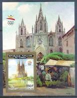 E112- Congo Olympics Barcelona 1992 Church. Plants. Tree. - Summer 1992: Barcelona