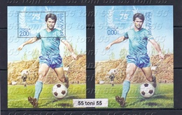 Georgi Asparuhov ( Gundy) - Famous Bulgarian Footballer S/S–MNH+ S/S Missing Value Limited Bulgaria / Bulgarie - Calcio