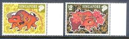 E114- Singapore 1997 Zodiac Year Of The Ox Shanghai. - Singapore (1959-...)