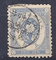 180028213  JAPON  YVERT   Nº 65  D-13 - Japón