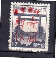 Port Arthur & Dairen  Yang AD2 MNH (12) - North-Eastern 1946-48