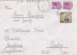 Brief Nach England (br3503) - 6. 1946-.. Repubblica
