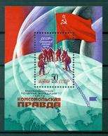 URSS 1979 - Y & T Feuillet N. 141 - Expédition De Skieurs Au Pole Nord - 1923-1991 USSR