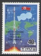North Korea 1998 Mih. 4066 Space. Satellite Kangmyongsong 1 MNH ** - Korea, North