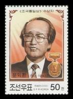 North Korea 2000 Mih. 4343 South Korean Pastor Moon Ik-hwan MNH ** - Corea Del Nord