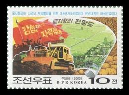 North Korea 2000 Mih. 4389 Land Realignment. Truck. Tractor. Harvester. Locomotive. Vegetables MNH ** - Korea (Nord-)