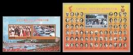 North Korea 2000 Mih. 4404/05 (Bl.479/80) Repatriation Of Former Unconverted Long-term Prisoners MNH ** - Korea (Noord)