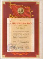 Russia USSR Diploma Lenin-Stalin, Khmelnitsky Construction Management, For The Shock Work ! - Diplomi E Pagelle