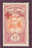 Oceanie: Yvert N° 41**; MNH; Croix Rouge - Oceania (1892-1958)