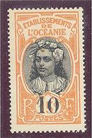 Oceanie: Yvert N° 43**; MNH - Oceania (1892-1958)