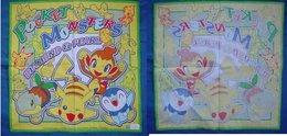 Pokemon : Handkerchief - Merchandising
