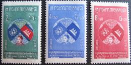 LOT 1625 - 1957 - ROYAUME DU CAMBODGE - ORGANISATION DE NATIONS UNIES - N°63 à 65 NEUFS**(2)/*(1) - Cambodia