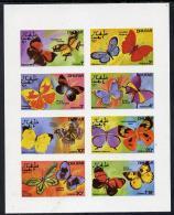 7858 Dhufar 1977 Butterflies (Siderone Mars, Etc) Imperf  Set Of 8 Values (1b To 1.20R) Unmounted Mint - Butterflies