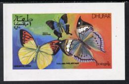 7859 Dhufar 1977 Butterflies (Hebomoia Vossi) Imperf Souvenir Sheet (1R Value) Unmounted Mint - Butterflies