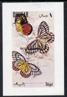 9522 Dhufar 1972 Butterflies Imperf Souvenir Sheet Opt'd Red Crescent 1973 (1R Value) Unmounted Mint - Butterflies