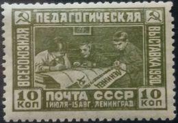 Russia, USSR, 1930, Mi. 389, Y&T 454, Sc. 435, Educational Exhibition, Leningrad, MLH - Unused Stamps