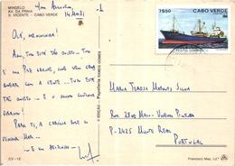 Cabo Cape Verde Mindelo S. Vicente Used Stamp Timbre - Cape Verde