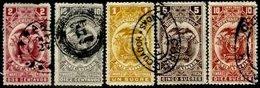 ECUADOR, Revenues, Used, F/VF - Ecuador