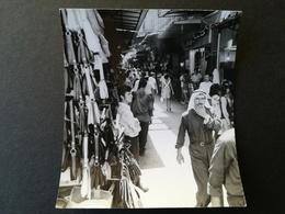 VACANCES PAYS ARABE ET AUTRES EXCURSIONS ACTIVITÉS LOISIRS MELI -  MÉLO DE 120 PHOTOS ORIGINALES  ANNÉES SURTOUT 50 - 60 - Albums & Collections