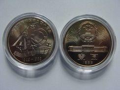 China 1989 40th Years Republic 1 Yuan Bimetal Coin - Chine