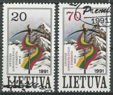 LITAUEN 1991 Mi-Nr. 484/85 O Used - Aus Abo - Lithuania
