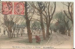 CP  CAMP MILITAIRE DE FRANCE à TIEN TSIN  Via SHANGAI 1908 Pour DREUX   TB - China (1894-1922)