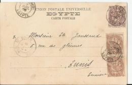 CP Cad PORT SAID  7 Juil 1905 Pour TUNIS  TB - Port Said (1899-1931)