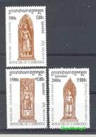 Cambodia 2000 Mi 2075-2077 MNH ( ZS8 CMB2075-2077 ) - Cambodia