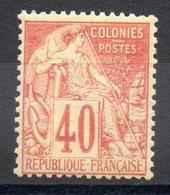 COLONIES GENERALES - YT N° 57 - Neuf * - MH - Cote: 50,00 € - Alphee Dubois