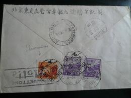 China-Cina Peking 27.7.50 Fine Letter To Naples A.D. Arrival - 1949 - ... Repubblica Popolare