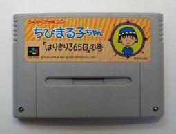 Super Famicom : Chibi Maruko-Chan: Harikiri 365-Nichi No Maki / SHVC-GO - Elektronische Spelletjes