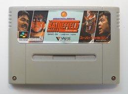 Super Famicom Shin Nippon Pro Wrestling '94: Battlefield In Tokyo Dome / SHVC-9V - Electronic Games