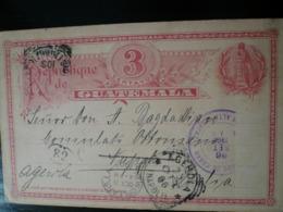 3 Cent. Coban Alta Verapaz 26.SETT.1906 To Agerola Naples Italy Via New Orleans Various Transit Cancels - Guatemala