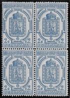 France Journaux N°8*, 2c Bleu En Bloc De 4 Très Frais - Periódicos