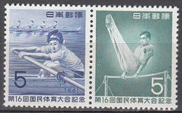 JAPAN     SCOTT NO. 737A    MINT HINGED   YEAR  1961 - 1926-89 Keizer Hirohito (Showa-tijdperk)