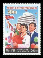 North Korea 2005 Mih. 4886 General Association Of Korean Residents In Japan MNH ** - Corée Du Nord