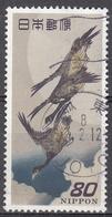 JAPAN     SCOTT NO. 2421    USED   YEAR  1996 - Gebruikt