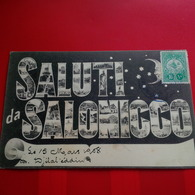 SALUTI DA SALONICCO - Greece