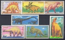 Mongolia 1990 Mi 2166-2172 MNH ( ZS9 MNG2166-2172 ) - Stamps