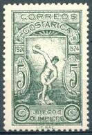 Costa Rica - 1924 - Yt 133 - Jeux Olympiques Centroaméricains ** Dentelé - Costa Rica