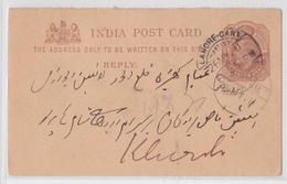 LAHORE SADAR BAZAR PAKISTAN INDIA REPLY POSTAL CARD STATIONERY QUARTER ANNA STAMP CARTE ENTIER INDE KING EDWARD VII 1911 - India (...-1947)