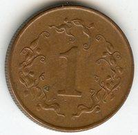 Zimbabwe 1 Cent 1997 KM 1a - Zimbabwe