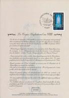 Notice Philatélique 1er Jour FDC 3300 Yt, 2000, Corps Préfectoral An VIII, Costume - Documents De La Poste