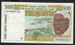 W.A.S. IVORY COAST P710Ke 500 FRANCS (19)95  VF NO P.h. - Senegal