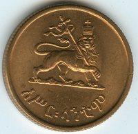 Ethiopie Ethiopia 10 Cents Santeem 1936 ( 1944 ) KM 34 - Ethiopia