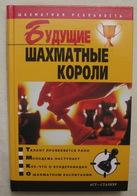 2005. Pak V. Future Chess Kings. Russian Book - Slav Languages