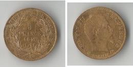 FRANCE 5 FRANCS 1856 A OR / GOLD - Gold