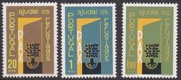 Portugal SG 1166-1168 1960 World Refugee Year, Mint Never Hinged - 1910-... República