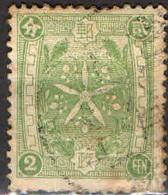 CINA - MANCIURIA - 1935 - ORCHIDEA - SIMBOLO DELLA MANCIURIA - USATO - 1932-45 Manchuria (Manchukuo)