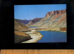 AFGHANISTAN : Band I Amir    1987 - Afghanistan